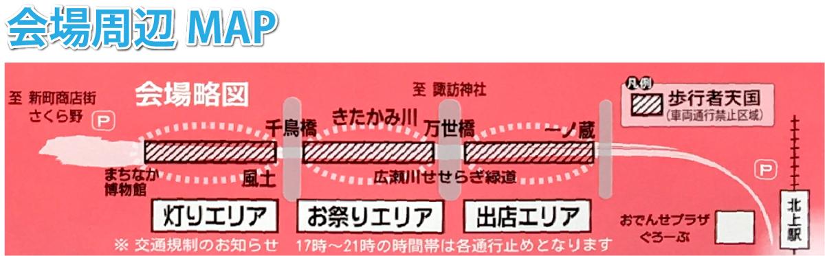 20160930map_web